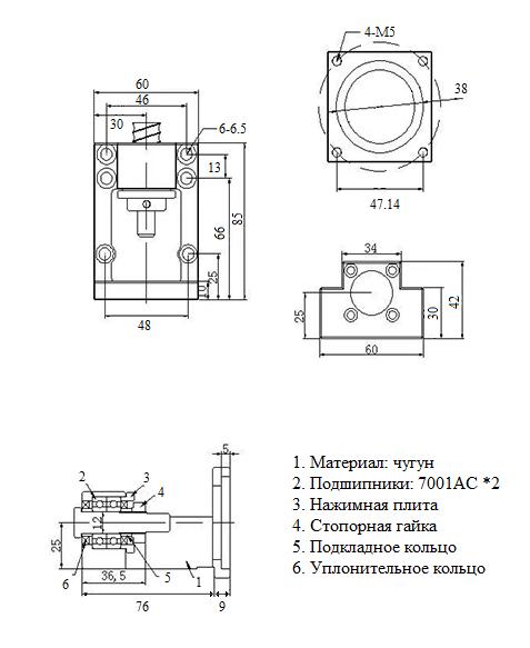 ВЫСОКОТОЧНЫЙ КРОНШТЕЙН MBK57 12ACP5